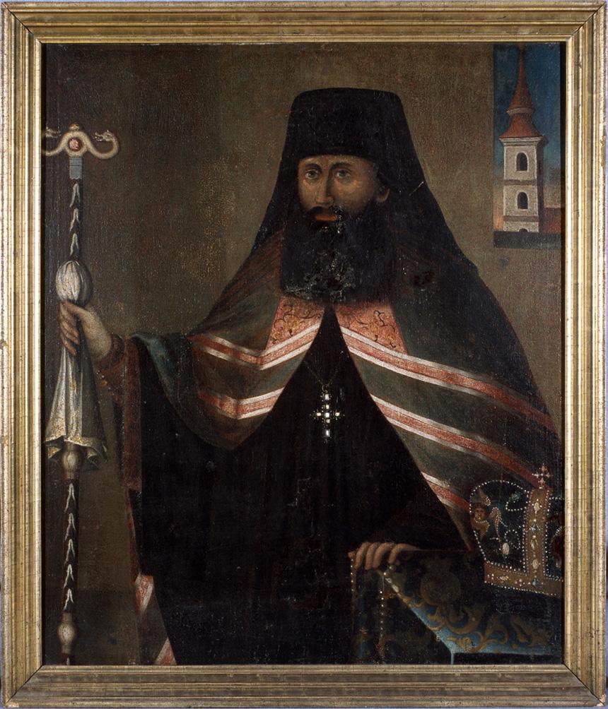 Епископ будимски ВАСИЛИЈЕ ДИМИТРИЈЕВИЋ (1728-1748)