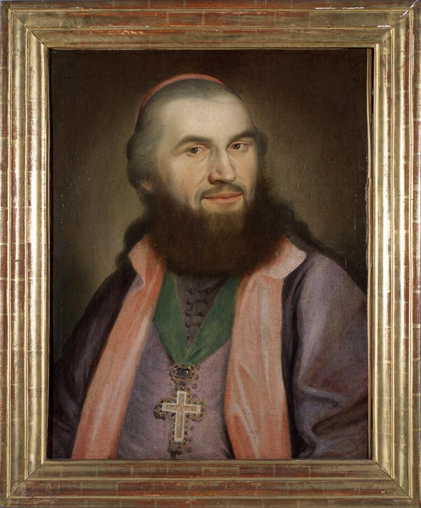 Епископ будимски Стефан Стратимировић