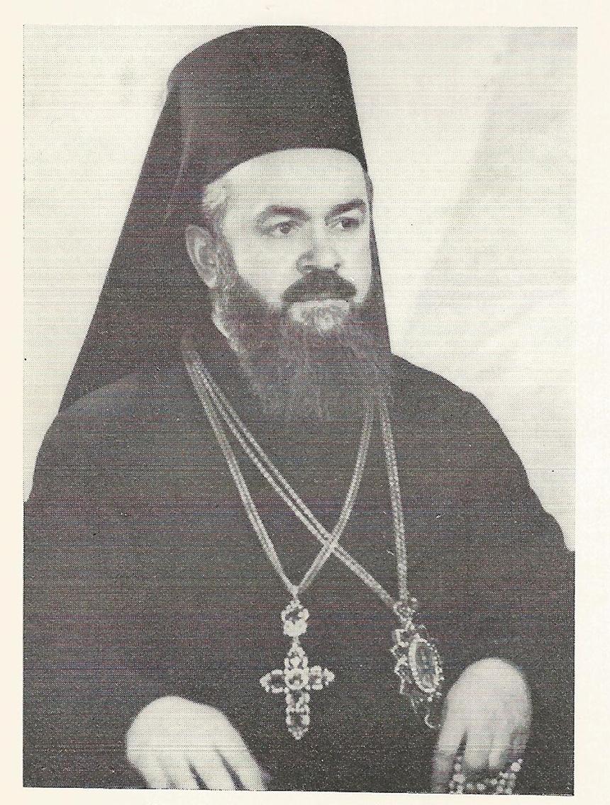 Епископ администратор Никанор Иличић