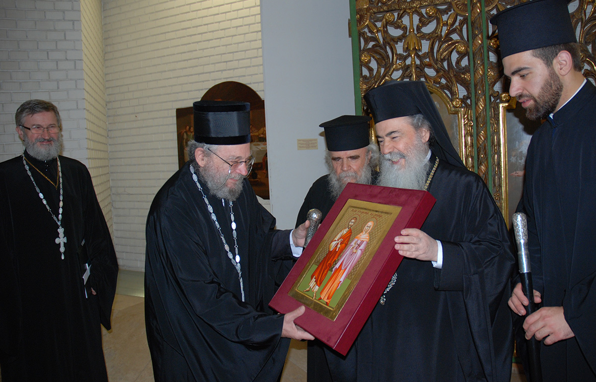 Посета Патријарха јерусалимског