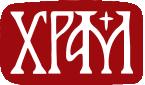 TV Hram logo